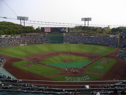 Skymark_stadium