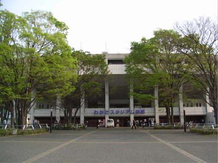 Wakasa_stadium_1