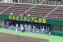 Wakasa_stadium_4