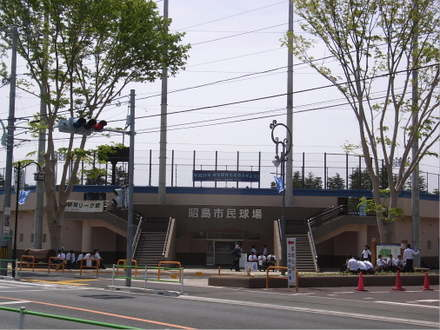 Akishima_stadium_1