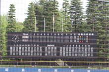 Scoreboard_3