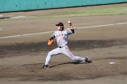 Tsujiuchi