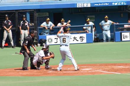 Kanemoto