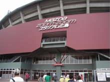 Mazda_stadium_1