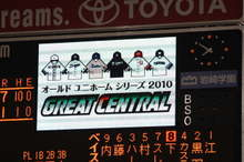 Great_central