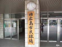 Old_hiroshima_stadium_1