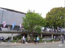 Fujisakidai_stadium_1