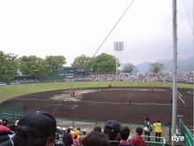 Fujisakidai_stadium_2