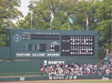 Fujisakidai_stadium_4