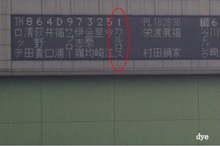 Kamoike_stadium_5