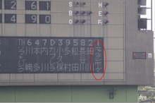 Kamoike_stadium_6
