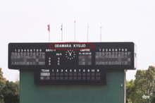 Odawara_stadium