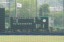 Baystars_ground