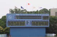 Scoreboard_1