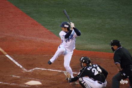 Shimozono