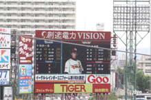 Kleenex_stadium_miyagi_2