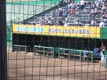 Giants_stadium_1_2