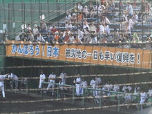 Giants_stadium_2