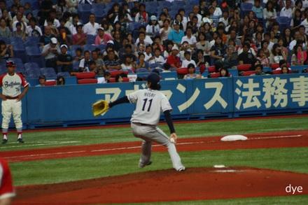 Kishi