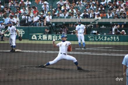 Saiuchi