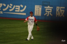 Taguchi
