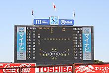 Jingu_stadium