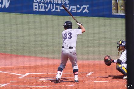 Yokoo