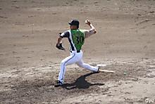 Matsuka