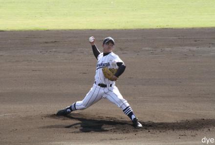 Ogushi