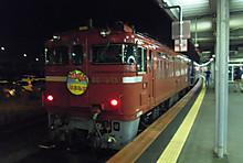 Imgp0856