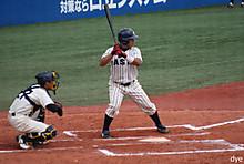 Hirata