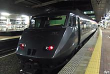 Imgp5103