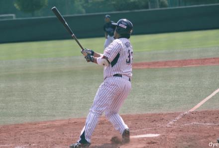 Hatakeyama