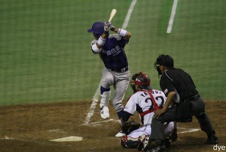 Nakakura