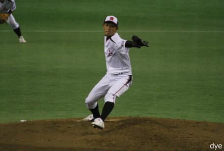 Kawajiri