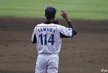 Samura_1