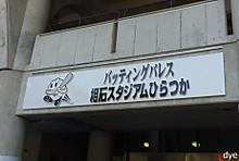 Imgp5947