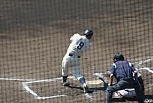 Nishikata
