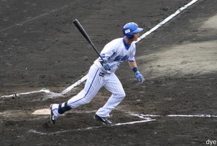 Otosaka