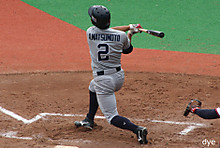 Matsumoto_a