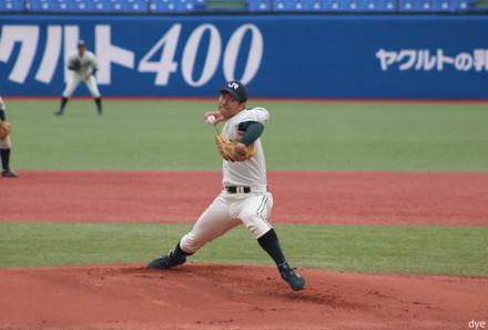 Yoshinaga