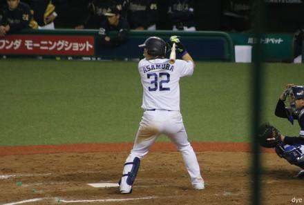 Asamura