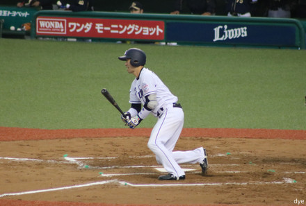 Tonosaki