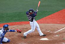 Komazuki