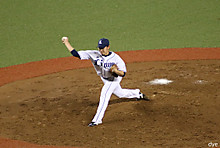 Minamikawa