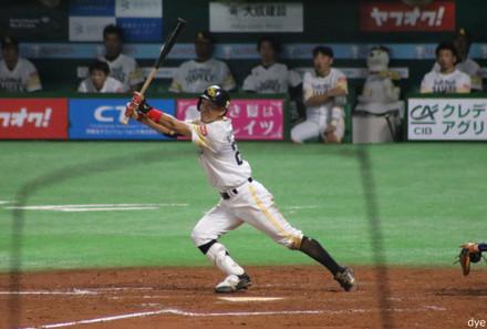 Kidokoro