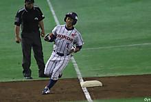 Nagaike
