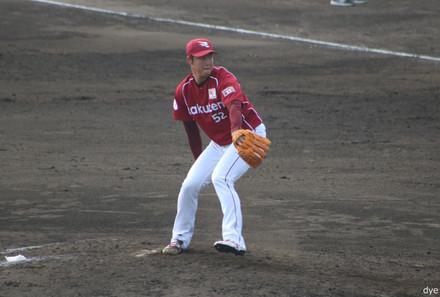 Morihara