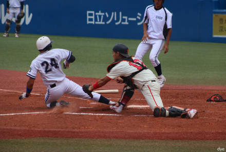 Daikuhara