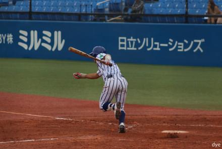 Kawazu